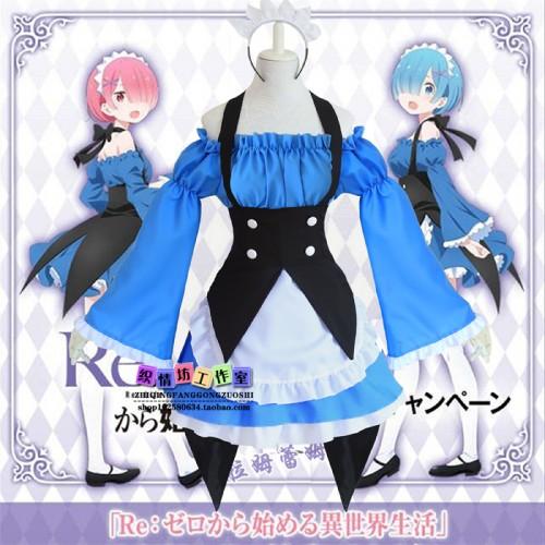 Косплей платье Ре зеро голубое