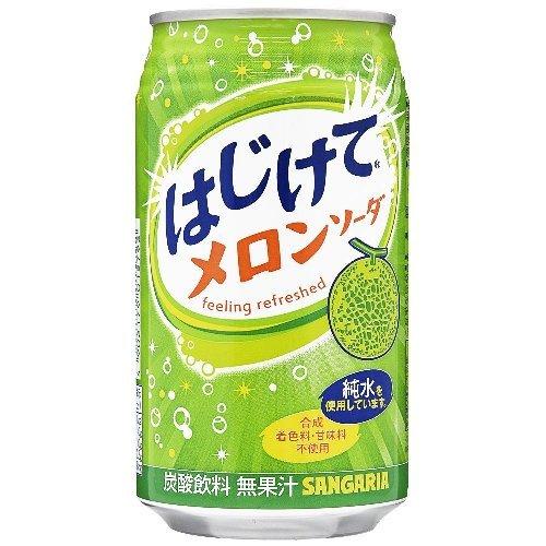 Японский напиток Рамуне со вкусом дыни 350мл