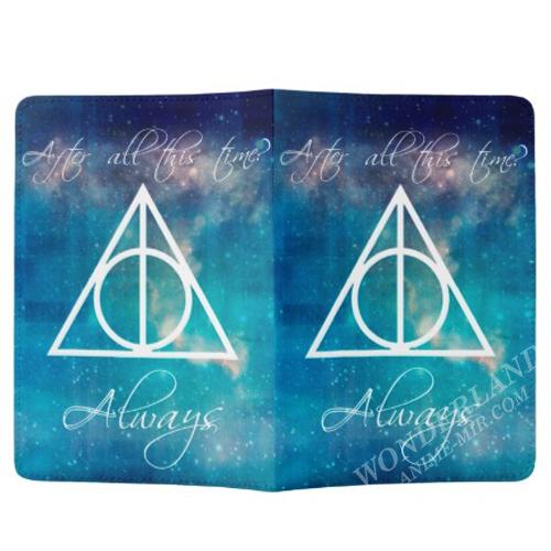 Обложка на паспорт Гарри Поттер Дары смерти Always