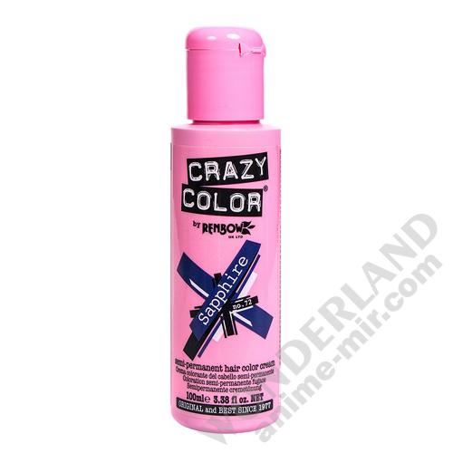 Краска для волос Crazy Color (Sapphire)