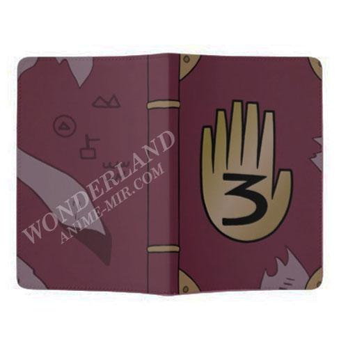 Обложка на паспорт Гравити фолз Дневник Диппера №3
