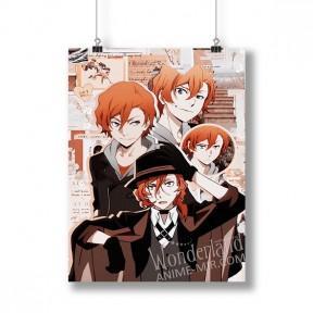 Плакат Бродячие псы (Чуя Накахара)