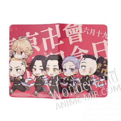 Обложка на паспорт Токийские мстители (Чиби)