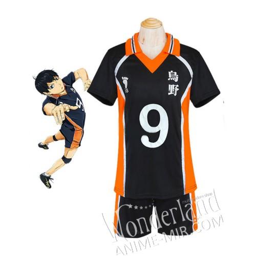 Косплей школьная спортивная униформа Волейбол (Тобио Кагеяма)