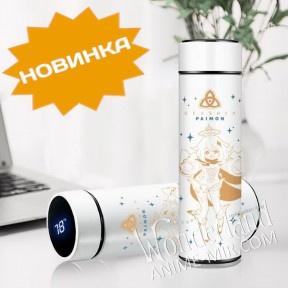 Бутылка термос Геншин импакт (Паймон)