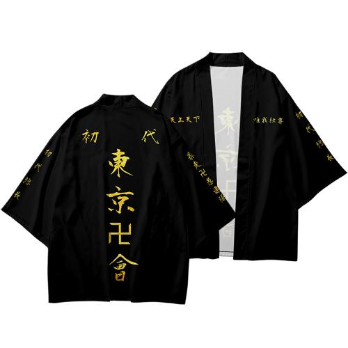 Косплей кимоно Токийские мстители