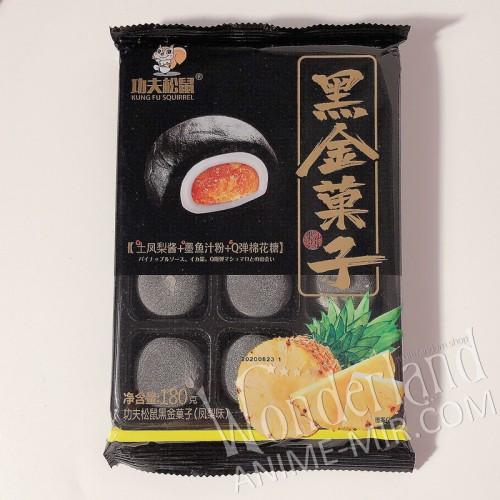 Моти черные со вкусом ананаса