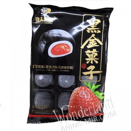 Моти черные со вкусом клубники