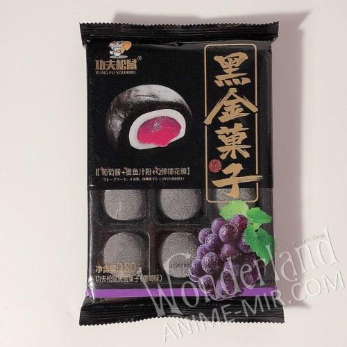 Моти черные со вкусом винограда